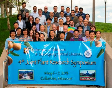 2013_plant_research_symposium